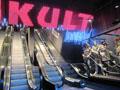 KULT Shop Aalen, Bild 5