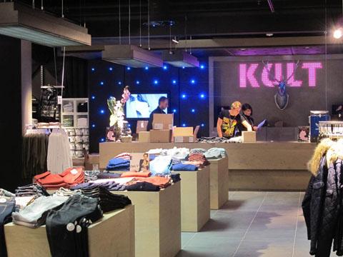 KULT Shop, Mülheim, Bild 5