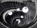 Beleuchtungskonzept Landesbehördenhaus Köln, Bild 1